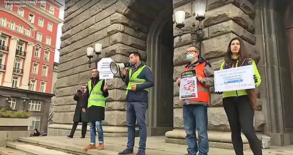 Протест на Спаси София