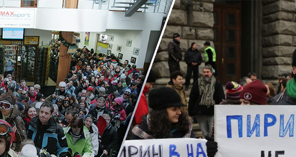 Протест срещу втори лифт в Банско