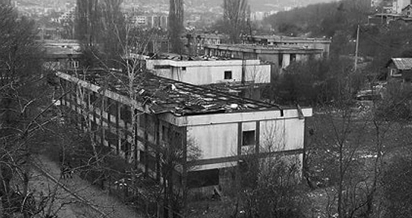 Виетнамските общежития и въздухът в София.