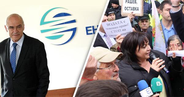 Протест на БСП София