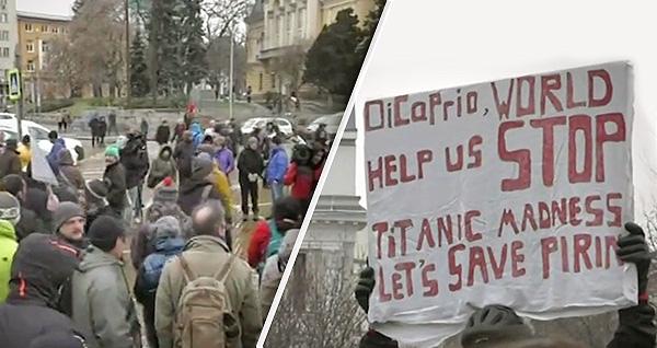 Шествие-протест в защита на Пирин