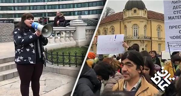 Протест за Истамбулската конвенция