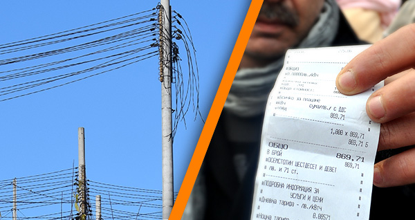 цигани на протест срещу високи сметки за ток