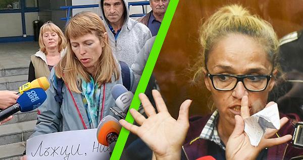 протест в защита на Иванчева