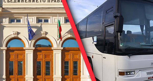 проекто закон за нова браншова организация - българската автомобилна камара