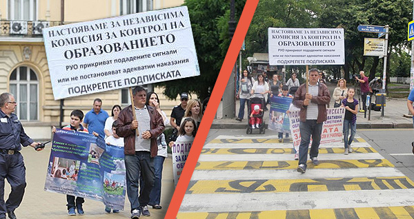 Васил Николов - организатор на протести